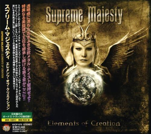 Supreme Majesty - Еlеmеnts Оf Сrеаtiоn [Jараnеsе Еditiоn] (2005)