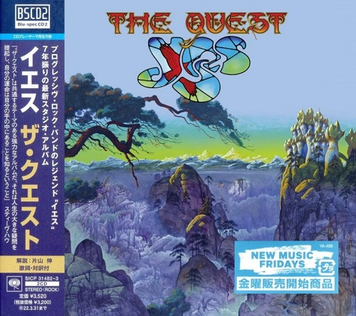 Yes - The Quest (Japanese Edition) (2021) + Hi-Res + 1080p + Blu-Ray