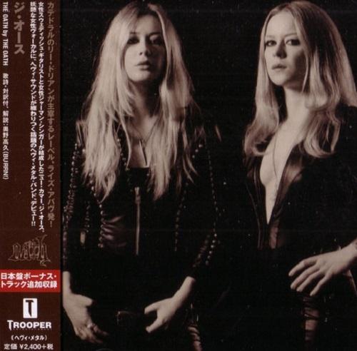 The Oath - The Oath (Japan Edition) (2014)