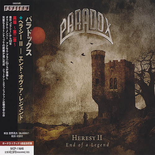 Paradox - Heresy II - End of a Legend (Japanese Edition) (2021)