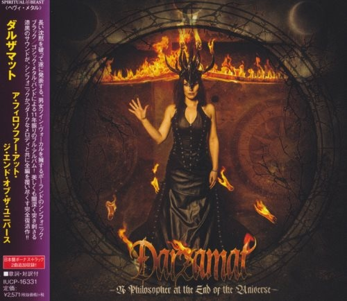 Darzamat - A Philosopher At The End Of The Universe [Japanese Edition] (2020)